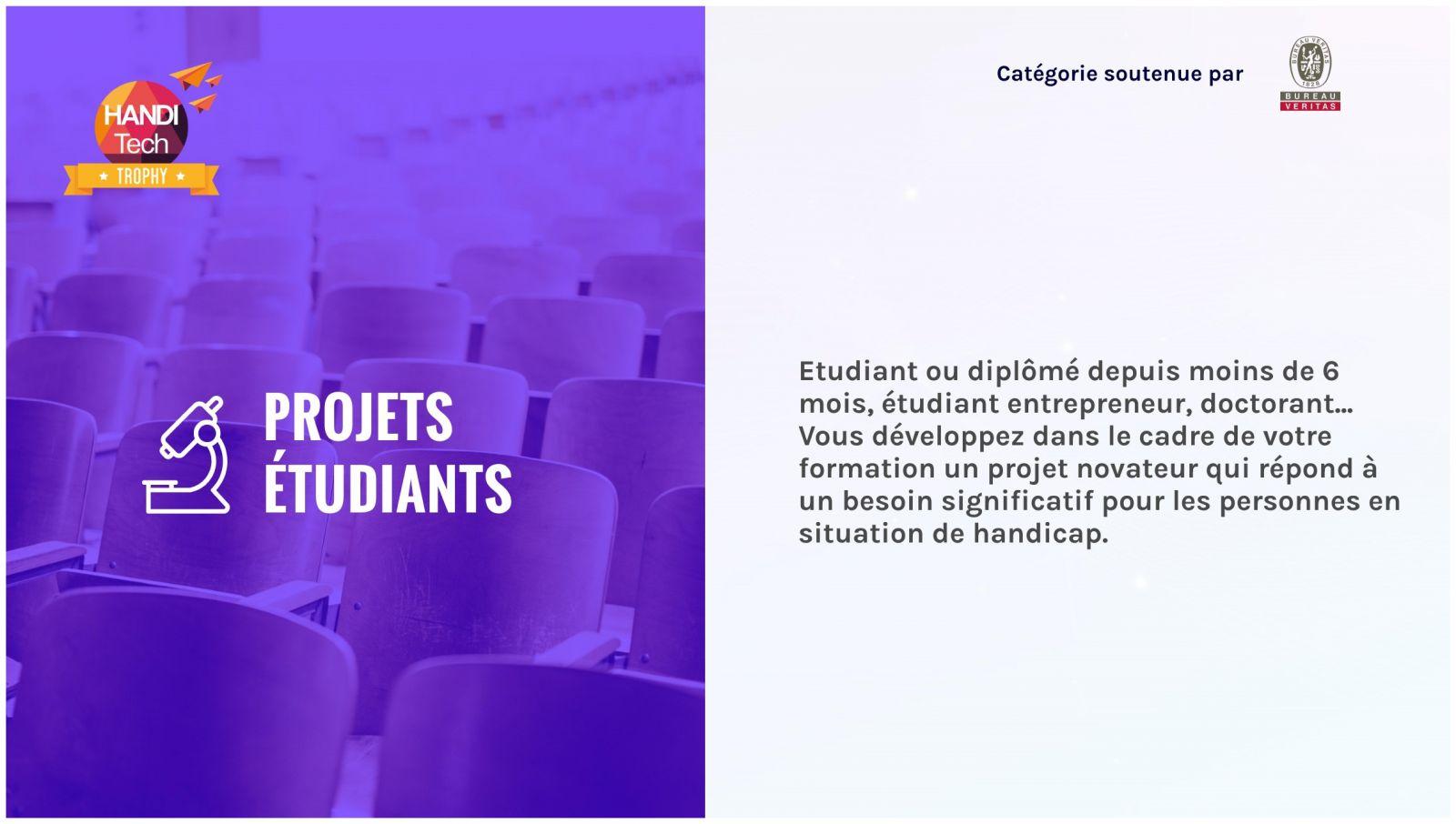 catégorie projets étudiants